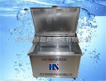 供應河北廊坊1000w醫用數控超聲波清洗機(HSCX)