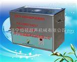 浙江2000W数控加热型超声波清洗机价格(HSCX)