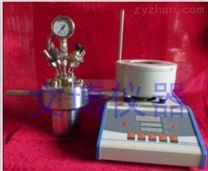 實驗室高壓反應釜