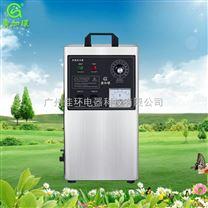 供應小型空間殺菌消毒機2G風冷式小型空氣源臭氧發生器
