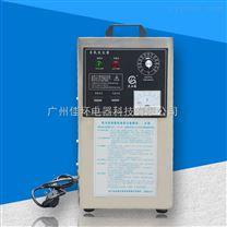供应3G风冷式小型空气源臭氧发生器小型空间消毒杀菌臭氧消毒机