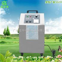 供应南京臭氧发生器