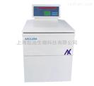 AXGL25M 上海落地式高速冷凍離心機