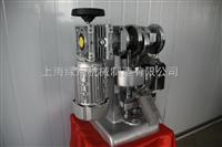 厂家直销TDP-2单冲变频压片机