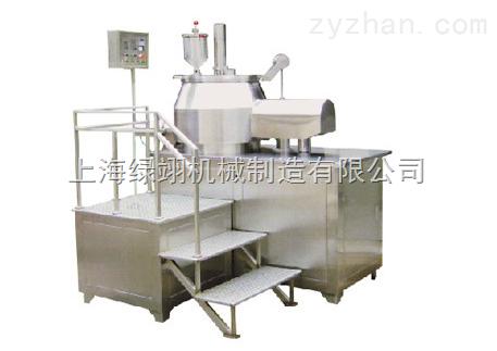 HLSG湿法混合制粒机