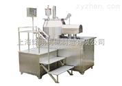 HLSG50型湿法混合制粒机