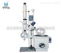 RE1002(10L)旋转蒸发器