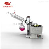 旋转蒸发仪,河南旋转蒸发仪,郑州旋转蒸发仪,实验室用旋转蒸发仪