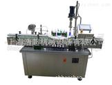 HCGX电子烟油灌装机