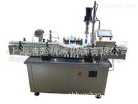 粉剂灌装机产品
