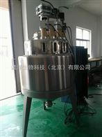 CHYZ-100L植物有效成分低温提取设备