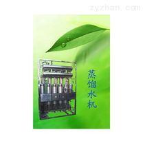 [新品] 制藥用水設備列管多效蒸餾水機(0311-80801285產品電話)