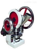 TDP5TDP5單沖壓片機