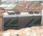 生活污水处理设备,地埋式污水设备