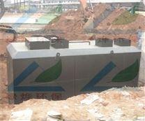 生活污水處理設備,地埋式污水設備