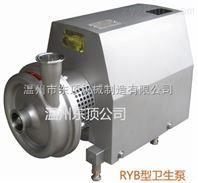 离心式卫生泵/饮料泵/奶泵