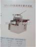 QYJ-200型往复式切药机_|