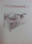 QYJ-系列转盘式切药机产品特点