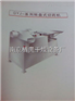 QYJ-系列转盘式切药机