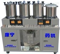KNW-C型微压3+1全自动煎药机