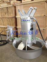 豬糞攪勻攪拌機  豬糞潛水攪拌機   混合潛水攪拌機
