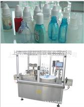 HCGNX-I/II眼藥水灌裝機