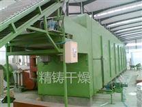 DW系列多层带式干燥机