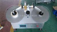 MH-SBJ200标签计数器 标签喷码复卷机  标签检漏机