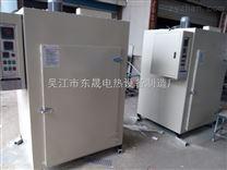 吳江工業烤箱價格