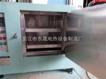 蘇州電熱烘箱廠家直銷