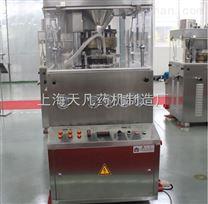 ZP320消毒剂压片机价格
