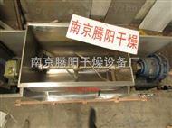北京质量可靠U型槽式混料机