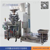 DXDK-300Z III天津滨海立成包装机械专业供应西洋参含片自动包装机,饮片包装机