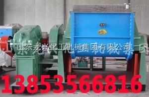 山东龙兴纤维素捏合机,纤维素捏合机厂家直销价格