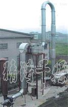 QG系列脈沖式氣流干燥機