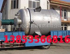 不锈钢反应釜——厂家直销