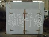 高温烘箱-300度高温热风循环烘箱干燥箱
