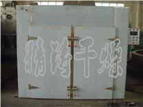 高溫烘箱-300度高溫熱風循環烘箱干燥箱