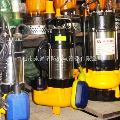 v250-污水潜水泵-中山市永通消防机电设备有限公司