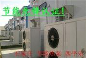 大型萝卜条热泵烘干机 智能农产品干燥机