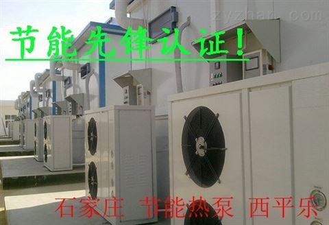 大枣核桃热泵烘干机 干果热风循环烘干箱