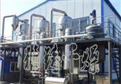三效废水蒸发器设备