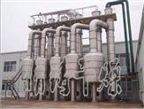 提取浓缩三效节能蒸发器