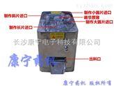QPJ-A型-小型切药机
