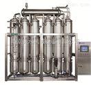 列管式多效蒸馏水机厂家直销