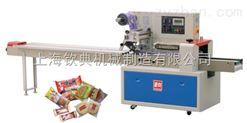 供应全自动理料巧克力包装机 巧克力速自动包装机械