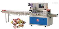 金华、温州、丽水、绍兴枕式包装机/食品包装机/巧克力包装机/自动理料线