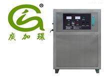 氧氣源型高濃度臭氧發生器-臭氧發生器廠家