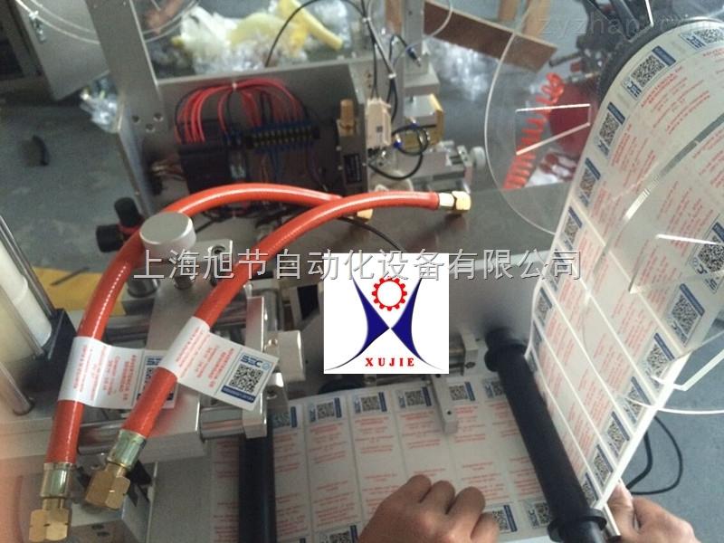 CD电线线贴标机 太阳能光伏线贴标机
