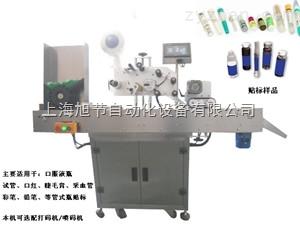 LB-400金属管贴标机 口红/胶管卧式全自动贴标机 广州贴标机